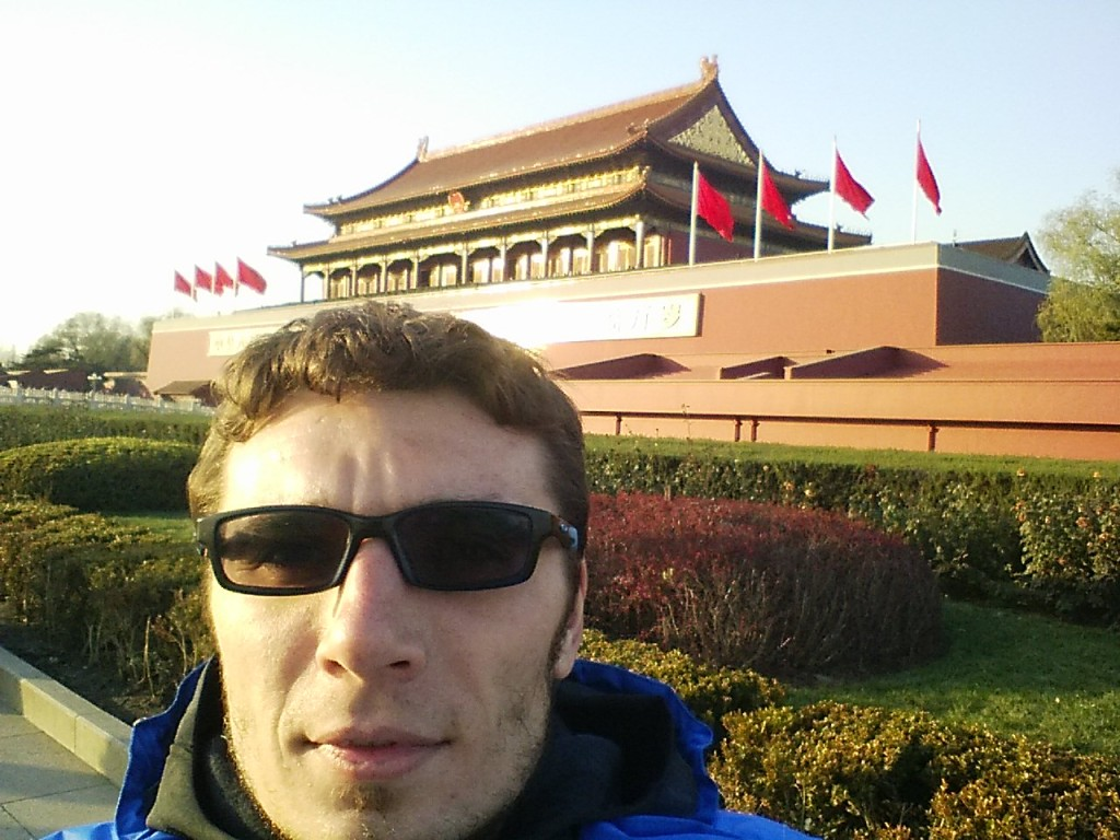 1-selfie-china